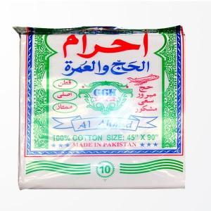 Hajj-Umrah-02-600x600
