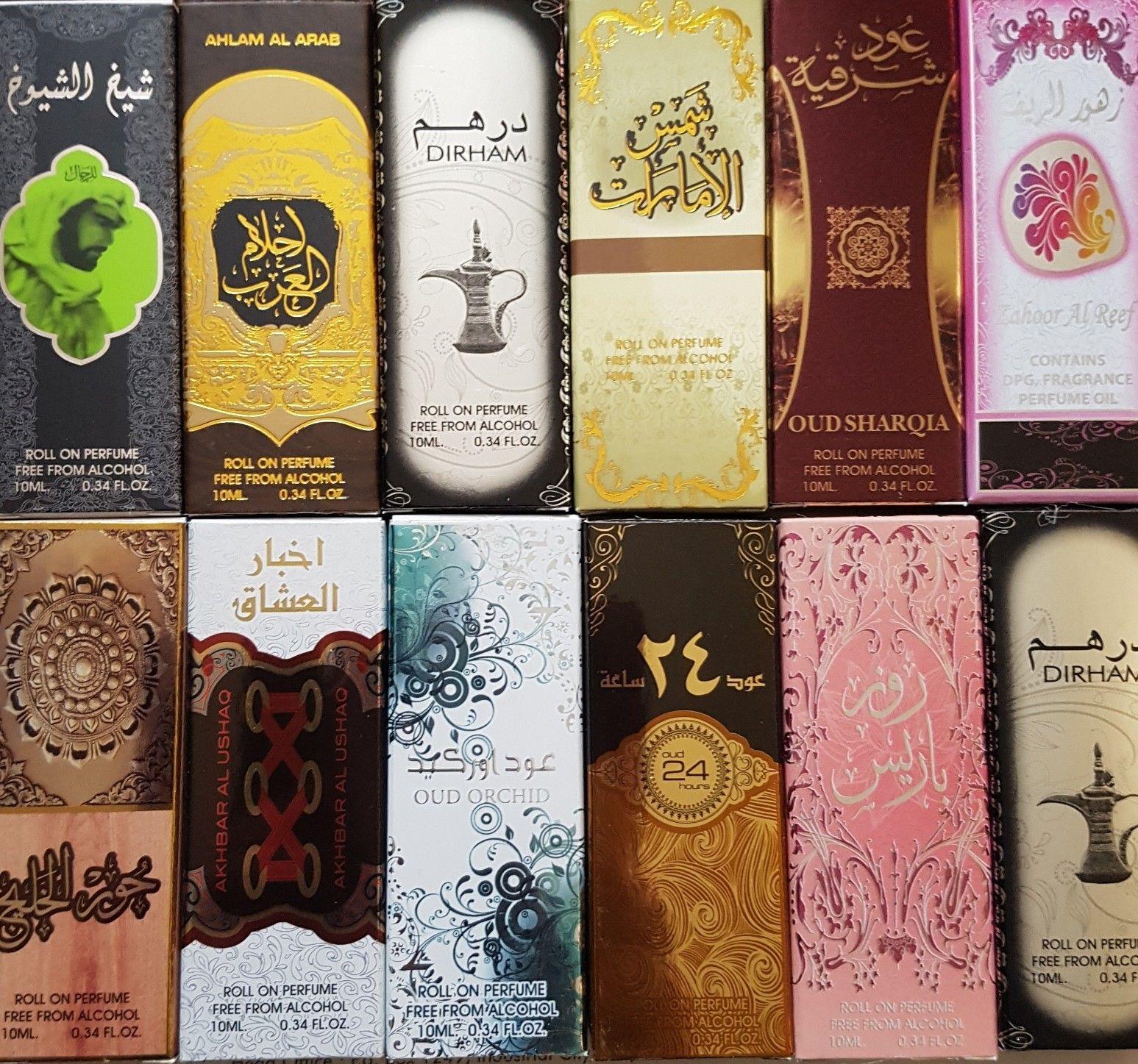 Choose Any 10ml Ard Al Zaafaran Perfume Fragrance Oil Roll On